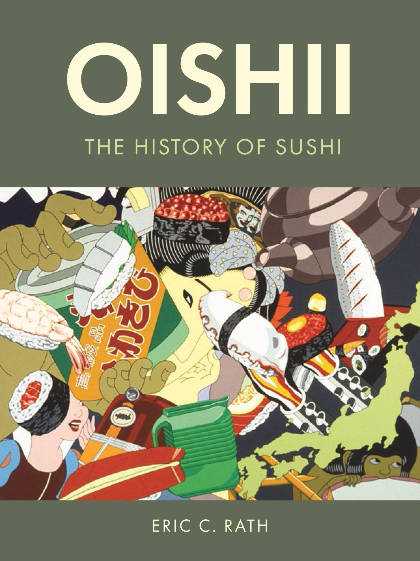 'Oishii